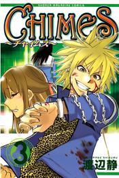 CHIMES(3) 漫画