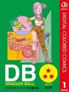 DRAGON BALL カラー版 ピッコロ大魔王編 7 冊セット全巻