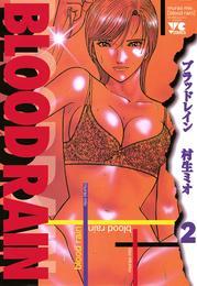 BLOOD RAIN 2 漫画