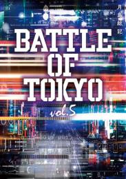 【ライトノベル】小説 BATTLE OF TOKYO (全1冊)