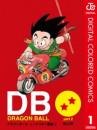 DRAGON BALL カラー版 レッドリボン軍編 5 冊セット全巻