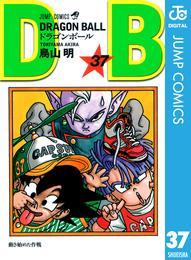 DRAGON BALL モノクロ版 37 漫画