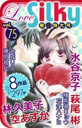 Love Silky Vol.75