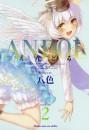 ANDOL 2 冊セット全巻 漫画