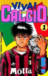 VIVA! CALCIO(1) 漫画