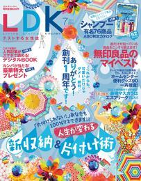LDK (エル・ディー・ケー) 2014年 07月号 漫画