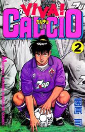 VIVA! CALCIO(2) 漫画