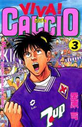 VIVA! CALCIO(3) 漫画