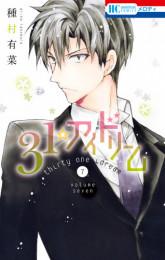 31☆アイドリーム 4 冊セット最新刊まで 漫画