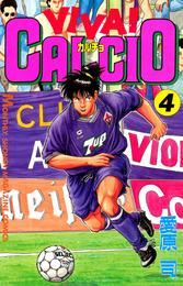 VIVA! CALCIO(4) 漫画