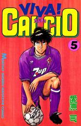VIVA! CALCIO(5) 漫画