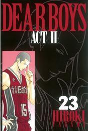 DEAR BOYS ACT II(23) 漫画