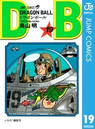 DRAGON BALL モノクロ版 19 漫画