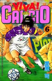VIVA! CALCIO(6) 漫画