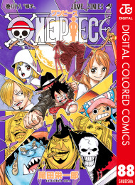 ONE PIECE カラー版 79 冊セット最新刊まで 漫画