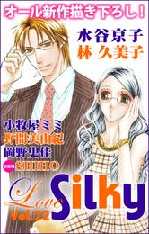 Love Silky Vol.22 漫画
