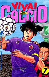 VIVA! CALCIO(7) 漫画