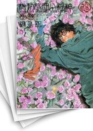 【中古】機動旅団八福神 (1-10巻) 漫画