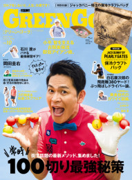 GREEN GORA [グリーン・ゴーラ] 7 冊セット最新刊まで 漫画