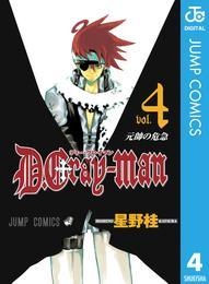 D.Gray-man 4 漫画
