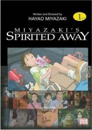千と千尋の神隠し 英語版 (1-5巻) [Spirited Away Volume1-5]