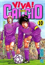 VIVA! CALCIO(10) 漫画