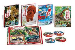 学研の図鑑LIVE 第5期 4巻セット