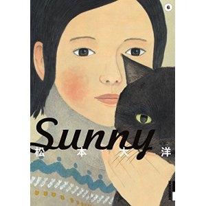 Sunny (1-6巻 全巻) 漫画