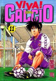 VIVA! CALCIO(11) 漫画
