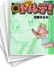 【中古】天からトルテ! (1-14巻) 漫画
