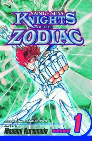 聖闘士星矢 英語版 漫画