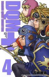 ドラゴンクエストモンスターズ+新装版4巻 漫画