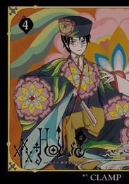 ×××HOLiC・戻 4 冊セット 最新刊まで