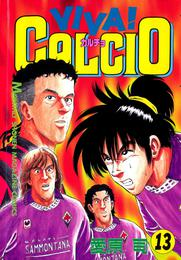 VIVA! CALCIO(13) 漫画