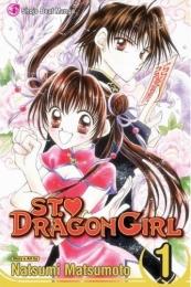聖ドラゴンガール 英語版 (1-8巻) [St. Dragon Girl Volume1-8]