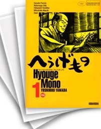 【中古】へうげもの (1-24巻) 漫画