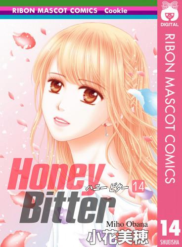 Honey Bitter 漫画