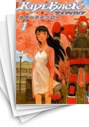 【中古】RIDE BACK -ライドバック- (1-10巻) 漫画