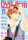 月刊オヤジズム2015年 Vol.8 漫画
