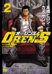 OREN'S 2 漫画