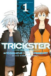 TRICKSTER(1) 漫画