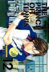 テニスの王子様 [完全版] Season1 (1-12巻 全巻) 漫画