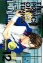 テニスの王子様 [完全版] Season1 漫画
