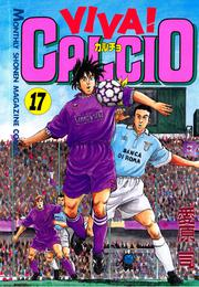 VIVA! CALCIO(17) 漫画
