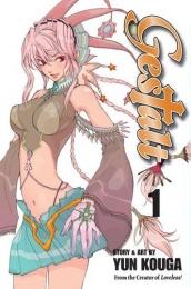超獣伝説ゲシュタルト 英語版 (1-8巻) [Gestalt Volume1-8]