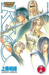 SAMURAI DEEPER KYO(19) 漫画