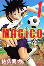 MAGiCO(1) 漫画