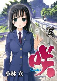 咲 -Saki-5巻 漫画