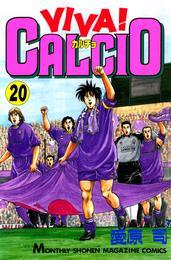 VIVA! CALCIO(20) 漫画