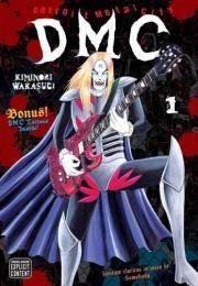 デトロイトメタルシティ 英語版 (1-10巻) [Detroit Metal City Volume1-10]
